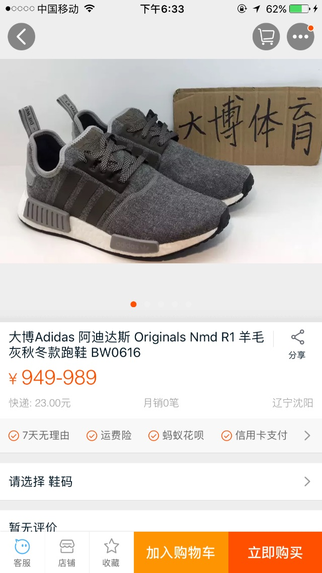 2017 Latest Hot Sell Adidas Originals NMD XR1 PK BB1967 Sneakers