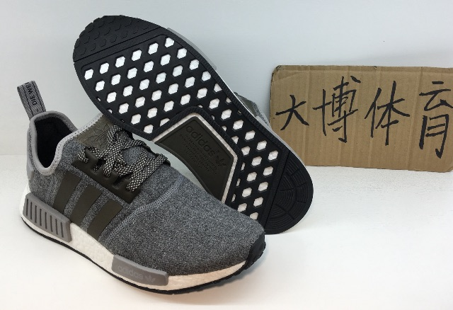 Latest Redesign Adidas Originals NMD XR1 Black Gray Red Boost